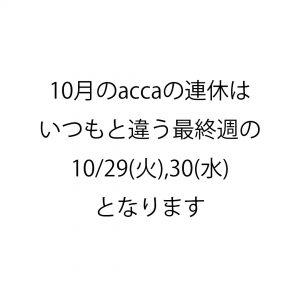 20191029